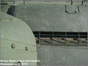 Советский средний огнеметный танк ОТ-34, Музей битвы за Ленинград, Ленинградская обл. 34_2_117
