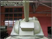 Советский средний танк ОТ-34, завод № 174, осень 1943 г., Военно-технический музей, г.Черноголовка, Московская обл. 34_059