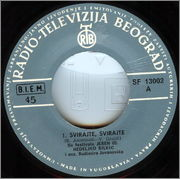 Dragoslava Gencic - Diskografija  1970_1_z_a