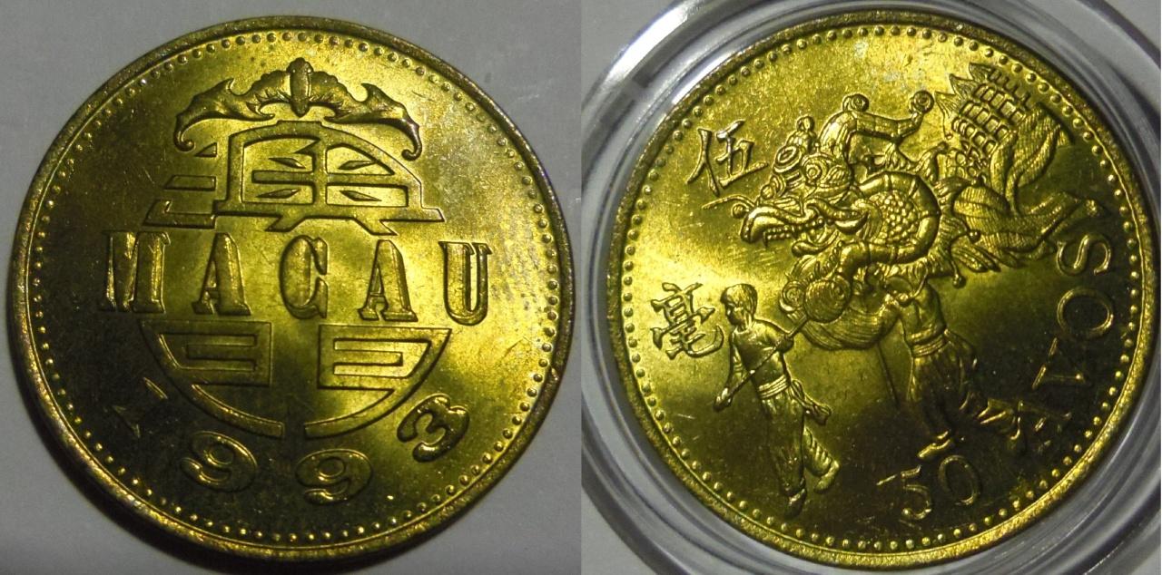 50 Avos. Macao. Danza del Dragón. 1993. SC. Imgp4912