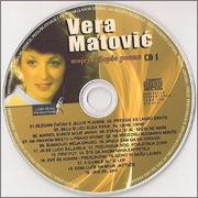 Vera Matovic - Diskografija - Page 2 R_3697411052231