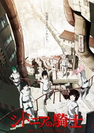 Animes da Temporada de Primavera/2014 - Estreias Sindonia
