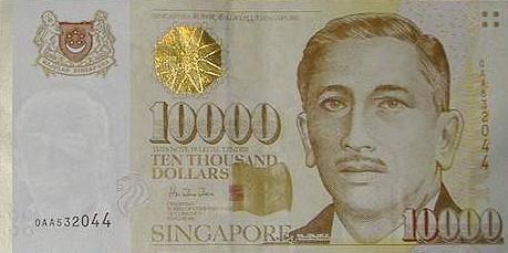10 Dolares 1989 año de la serpiente SINGAPUR  (Bayukas dedit) Singapur