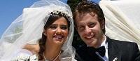 საბედისწერო ქორწინება