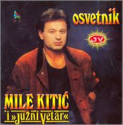 Mile Kitic - Diskografija 1989_p