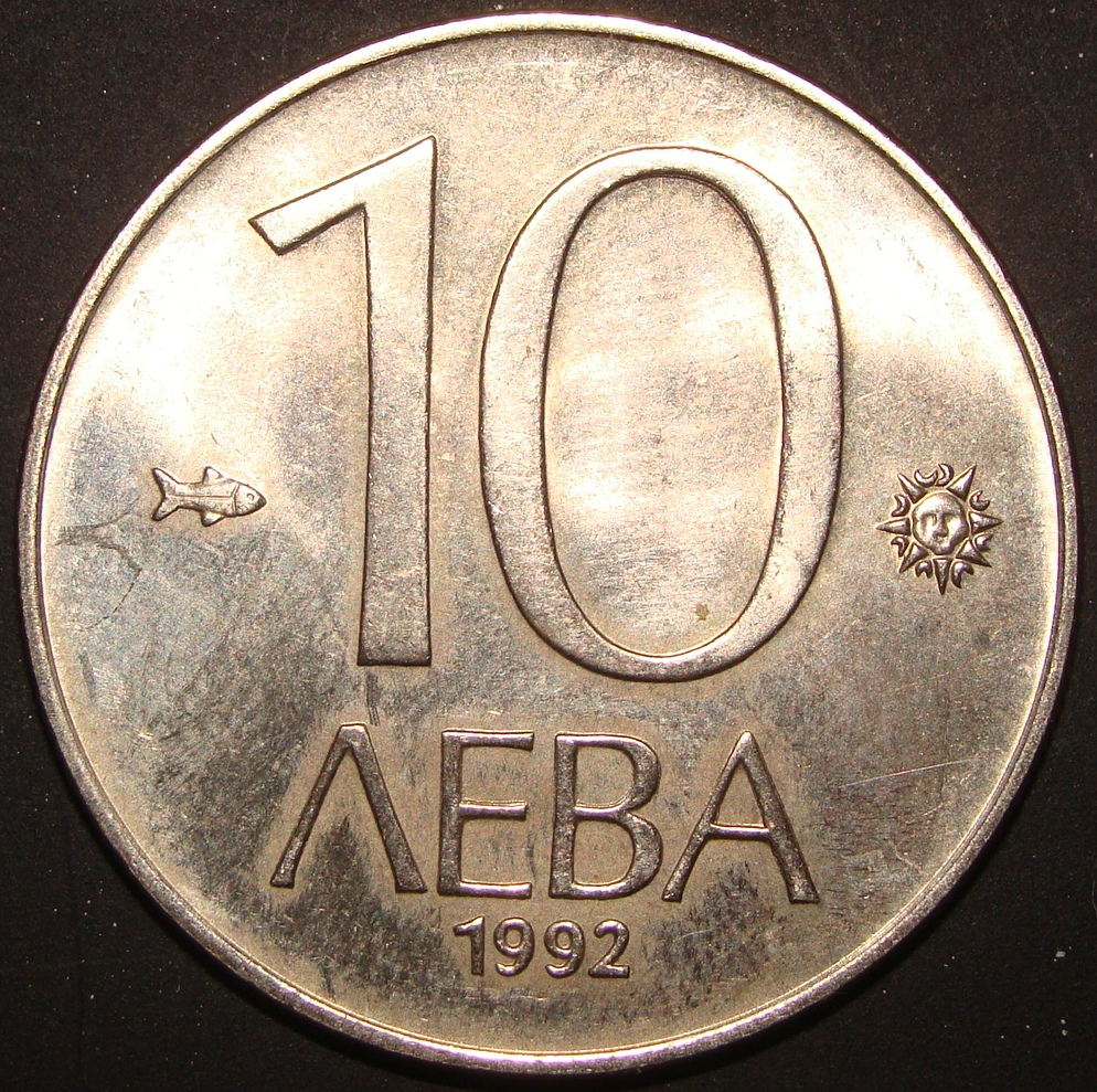 10 Leva. Bulgaria (1992) BUL_10_Leva_1992_rev