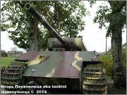 "Немецкий тяжелый танк PzKpfw V Ausf.G  ""Panther"",  rue D'Erezee, Manhay, Belgique Panther_Manhay_002"