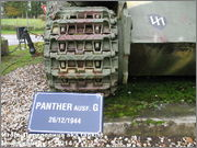 "Немецкий тяжелый танк PzKpfw V Ausf.G  ""Panther"",  rue D'Erezee, Manhay, Belgique Panther_Manhay_012"