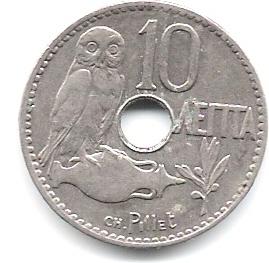 10 Lepta. Grecia (1912) GRE_10_Lepta_rev