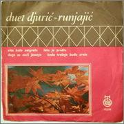 Gordana Runjajic - Diskografija 1966_a