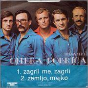 Serif Konjevic - Diskografija R_3214459_1320778195_jpeg