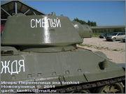 """Советский средний танк Т-34, завод № 183, III квартал 1942 года, музей """"Линия Сталина"""", Псковская область 34_183_028"""