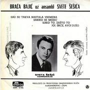 Braca Bajic - Diskografija W5da6535b