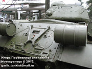 Советский тяжелый танк ИС-2, Музей техники Вадима Задорожного  2_019