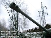 Советский тяжелый танк ИС-2, Музей техники Вадима Задорожного  2_005