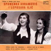 Duet Spomenka Avramovic & Leposava Ilic - Diskografija Aa_Avramovic_Ilic_1966_Prednja