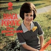 Draga Popovic - Diskografija  1974_2_A_SUZY_SP_1052