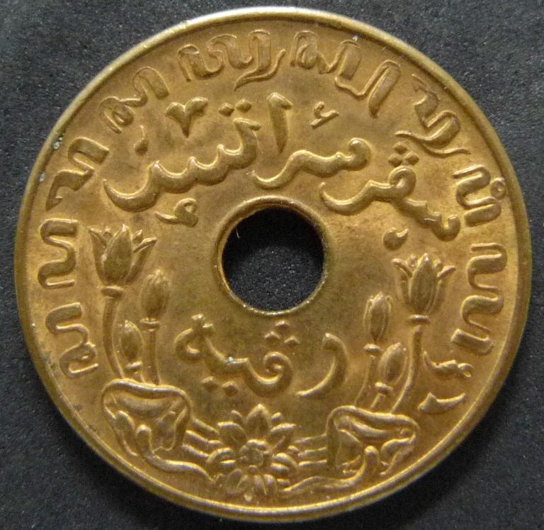Indias Holandesas. 1 Céntimo de Florín (1945) IDH_1_Centavo_flor_n_rev