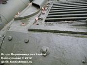 Советский тяжелый танк ИС-2, Музей техники Вадима Задорожного  2_014