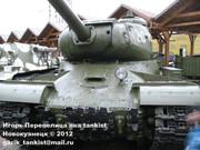 Советский тяжелый танк ИС-2, Музей техники Вадима Задорожного  2_006