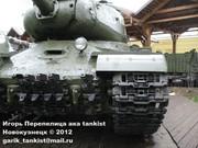 Советский тяжелый танк ИС-2, Музей техники Вадима Задорожного  2_033