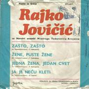 Rajko Jovicic - Diskografija S93584ef3