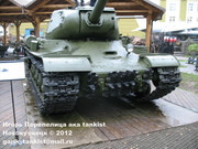 Советский тяжелый танк ИС-2, Музей техники Вадима Задорожного  2_003