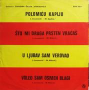 Rajko Jovicic - Diskografija R_3246673_1322215057