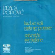 Draga Popovic - Diskografija  1980_B_Diskos_NDK_4781