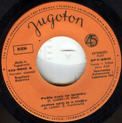 Duet Spomenka Avramovic & Leposava Ilic - Diskografija Avramovic_Ilic_1966_a