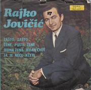 Rajko Jovicic - Diskografija A_Rajko_Jovicic_1970_Prednja