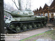 Советский тяжелый танк ИС-2, Музей техники Вадима Задорожного  2_004