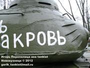 Советский тяжелый танк ИС-2, Музей техники Вадима Задорожного  2_008