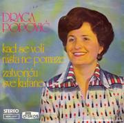 Draga Popovic - Diskografija  1980_A_Diskos_NDK_4781