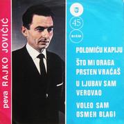 Rajko Jovicic - Diskografija R_3246673_1322215043