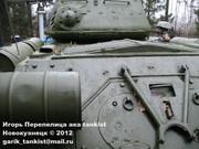Советский тяжелый танк ИС-2, Музей техники Вадима Задорожного  2_013