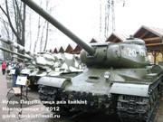 Советский тяжелый танк ИС-2, Музей техники Вадима Задорожного  2_001