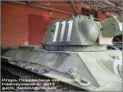 Советский средний танк ОТ-34, завод № 174, осень 1943 г., Военно-технический музей, г.Черноголовка, Московская обл. 34_110