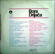Borislav Bora Drljaca - Diskografija R_2530990_1289072393