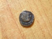Moneda a identificar  P1370969