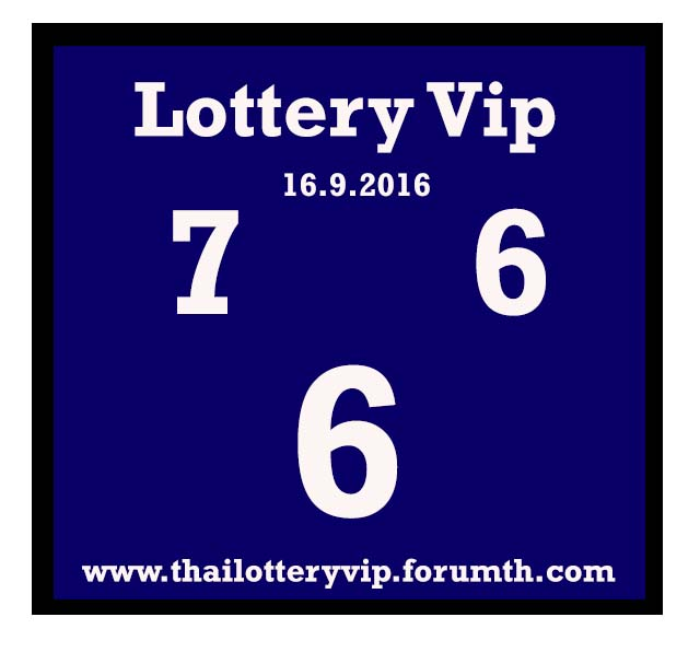 16.9.2016 for free Tips - Page 56 Lottery_Vip