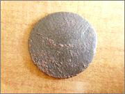 Moneda a identificar P1200030