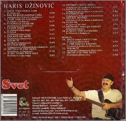 Haris Dzinovic  - Diskografija  2005_z