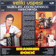 Branimir Djokic - Diskografija (1966-2002) Image1