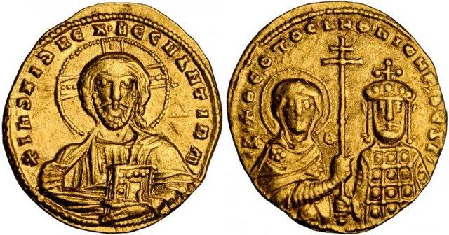 Denominación de las monedas de Bizancio. 1ª parte Histamenon_1