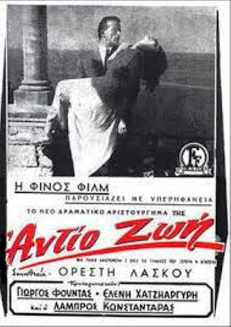 ΑΝΤIΟ ΖΩH (1959)DvdRip Antio_Zwh