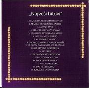 Vera Matovic - Diskografija - Page 2 R_3697845120021