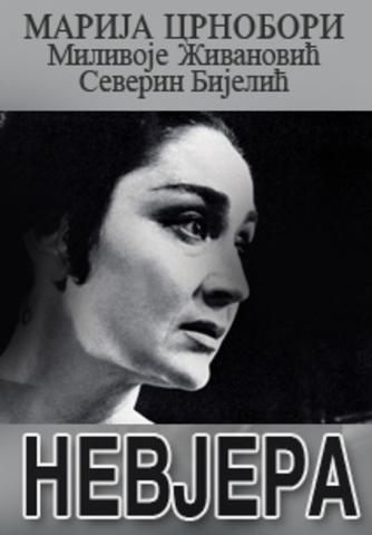 Nevjera (1952) Film_Nevjera