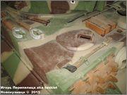 "Немецкий тяжелый танк  Panzerkampfwagen VI  Ausf E ""Tiger"", SdKfz 181,  Deutsches Panzermuseum, Munster Tiger_I_Munster_183"