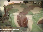 "Немецкий тяжелый танк  Panzerkampfwagen VI  Ausf E ""Tiger"", SdKfz 181,  Deutsches Panzermuseum, Munster Tiger_I_Munster_188"